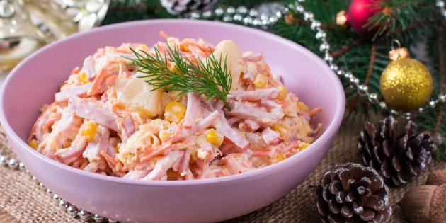 Resipi Salad: Salad dengan Nanas, Ham, Wortel Korea, Keju dan Jagung