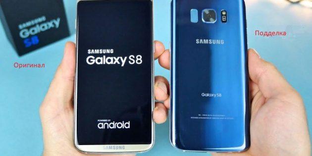 Оригинал и подделки смартфонов от Samsung