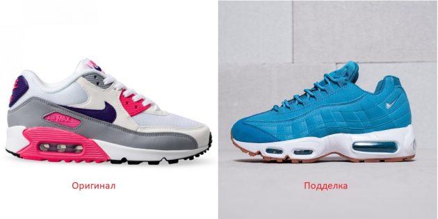 Түпнұсқа және жалған кроссовка Nike
