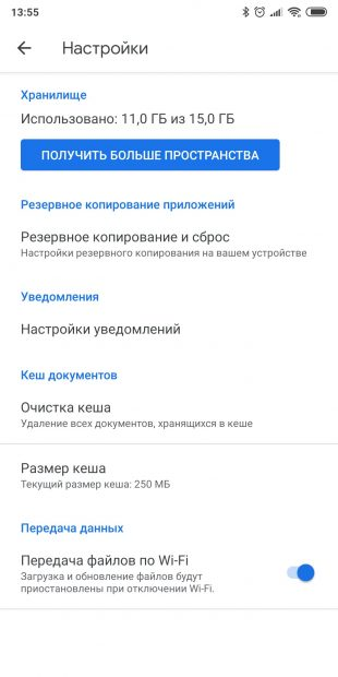 Android үшін Android-тен деректерді қалай тасымалдауға болады: Google есептік жазбасында ескі смартфонның резервтік көшірмесін жасаңыз