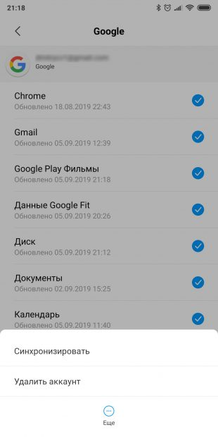 Android үшін деректерді қалай тасымалдауға болады Android үшін: Ескі смартфонның деректерін есептік жазбамен синхрондаңыз