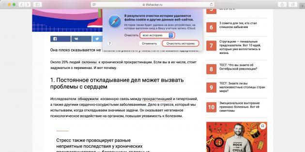 Sådan rengøres din browser cache