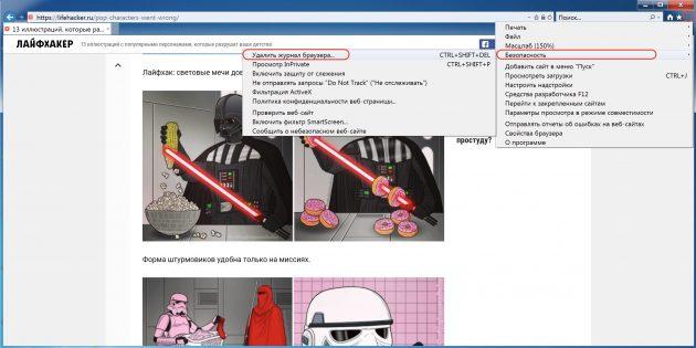 Sådan rengøres cache på Internet Explorer