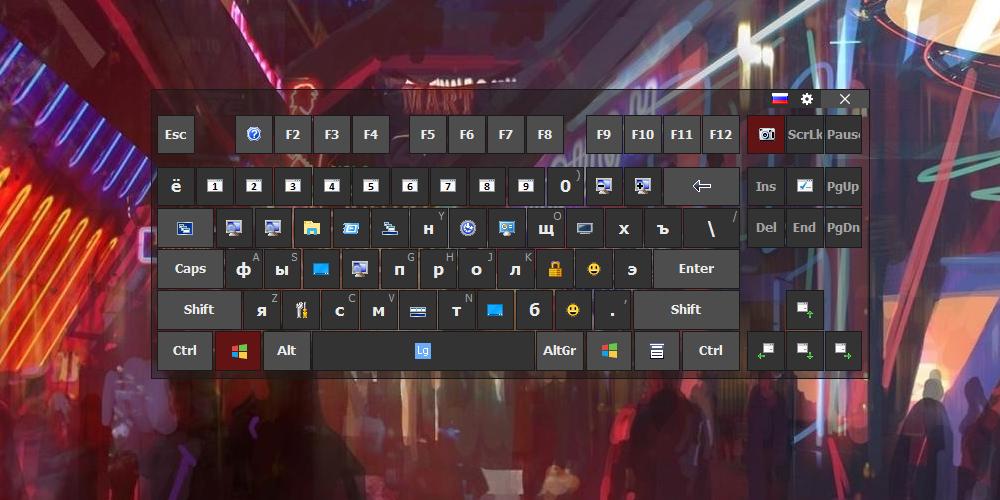 Экранная клавиатура Comfort On-Screen Keyboard Pro