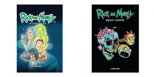 Wat te geven een tiener: strips over de avonturen van Rick en Morty