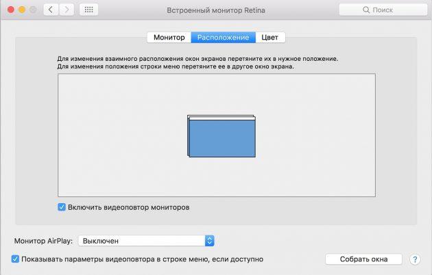 Paano Ikonekta ang Ikalawang Monitor sa isang laptop o computer: Ang mode ng signal ng video sa MacOS