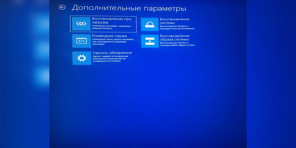 Windowsはアップロードしません。「ロード時の復旧」を選択します。
