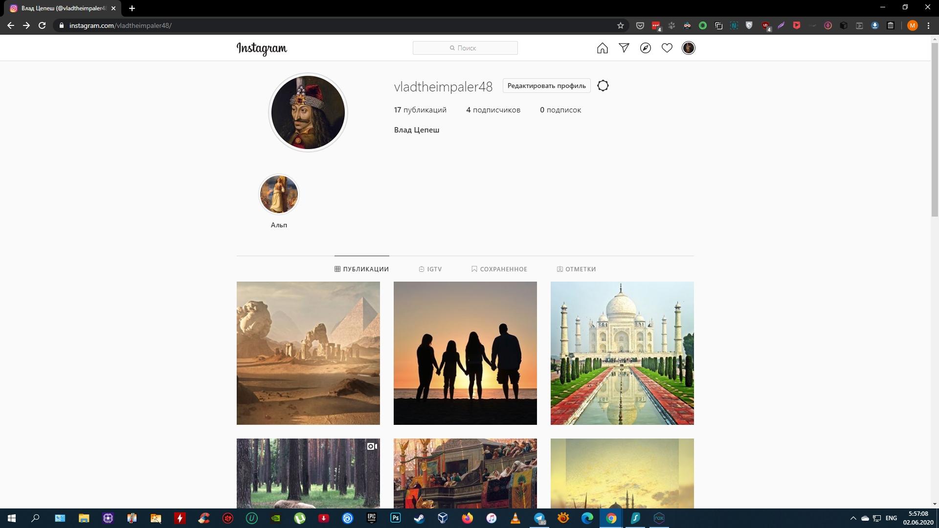 Cách thêm ảnh trong Instagram từ máy tính: Nhập tài khoản của bạn
