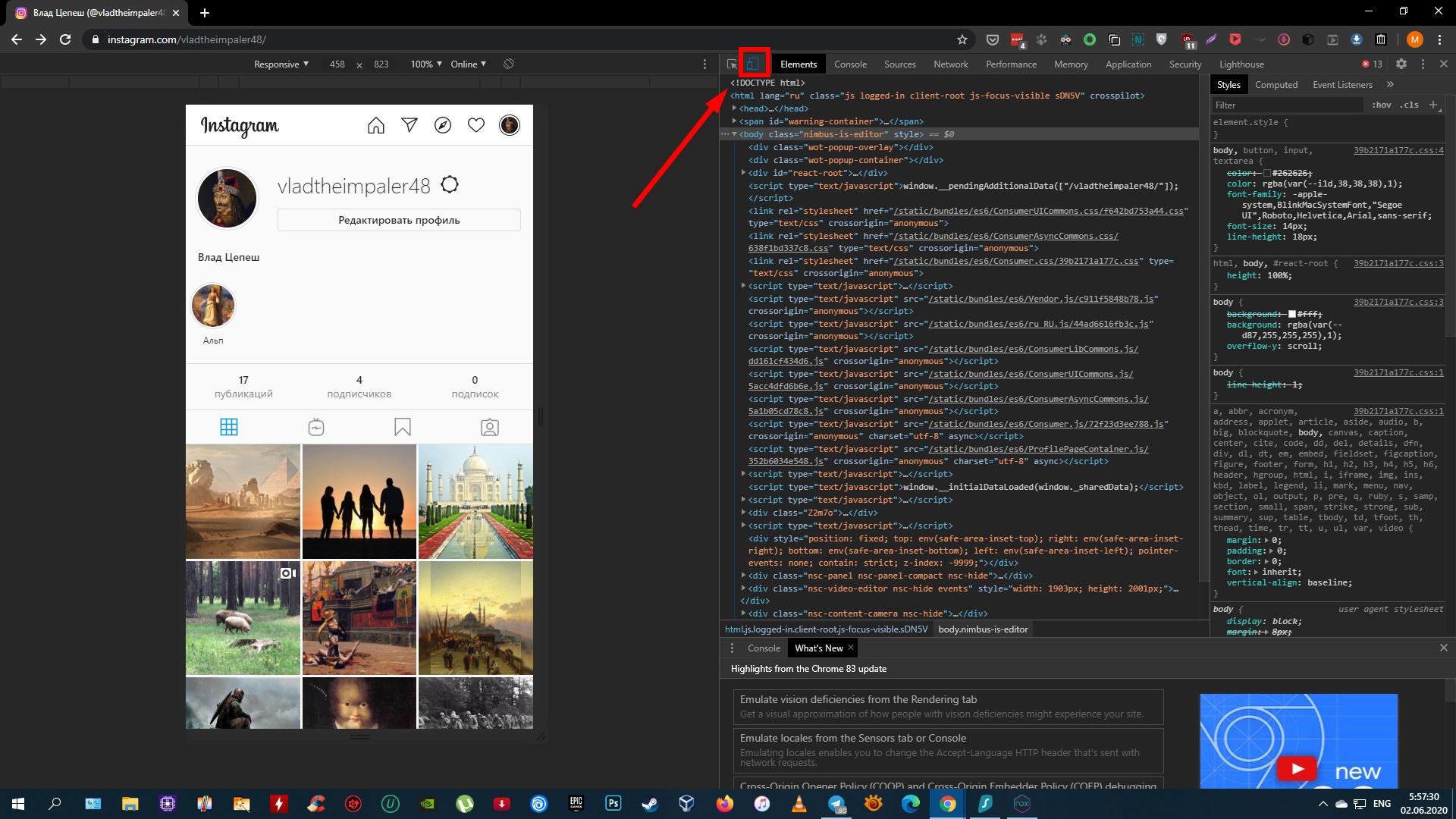 """Come aggiungere una foto in """"Instagram"""" da un computer: Esegui il sito in modalità mobile"""