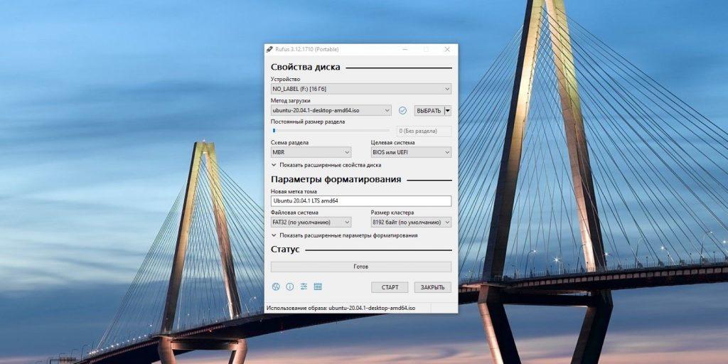 Linux көмегімен USB флэш-жадын жүктеу: Windows жүйесіне арналған кескінді орнатыңыз