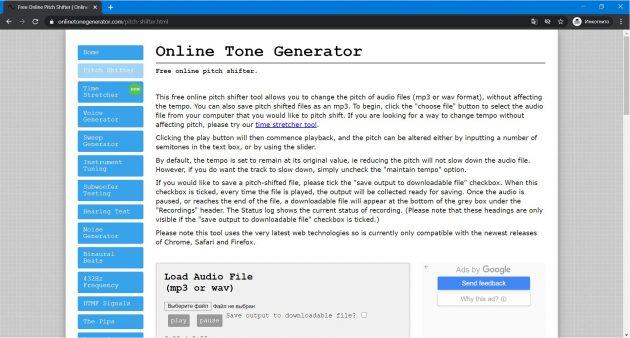 Voice Change Online: Online Tone Generator