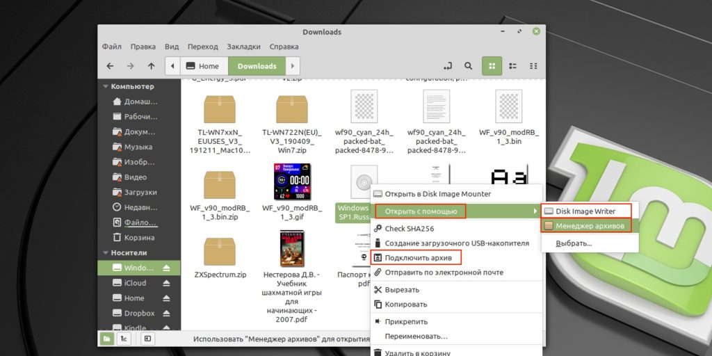 Como abrir um arquivo ISO por Linux