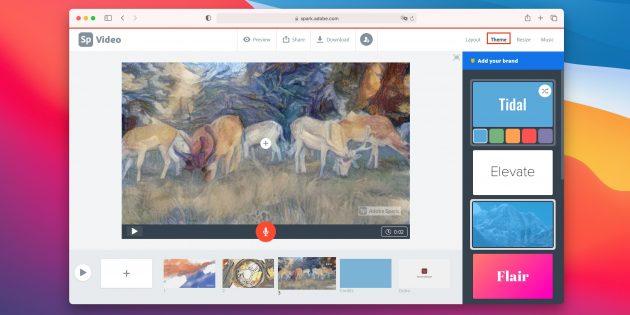 Как сделать слайдшоу из фотографий онлайн: подберите тему оформления