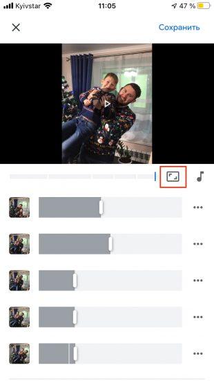 Как сделать слайдшоу из фотографий на смартфоне: настройте длительность показа слайдов