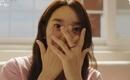 「海街チャチャチャ」シン・ミナ、キム・ソンホとの噂に驚愕