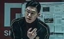 キム・ムヨル主演、映画「ボイス」強烈なスチールカット公開…新たな悪役の誕生を予告