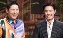 イ・ビョンホン、大人気コメディショー「SNL KOREA」に登場!初回ホストとして参加した感想を伝える