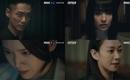 ナムグン・ミン出演、新ドラマ「黒い太陽」予告映像第4弾を公開…真実を追い求める姿
