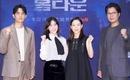 ユ・ジェミョン&ハン・イェリ&オム・テグ&イレら、新ドラマ「ホームタウン」での共演に高まる期待