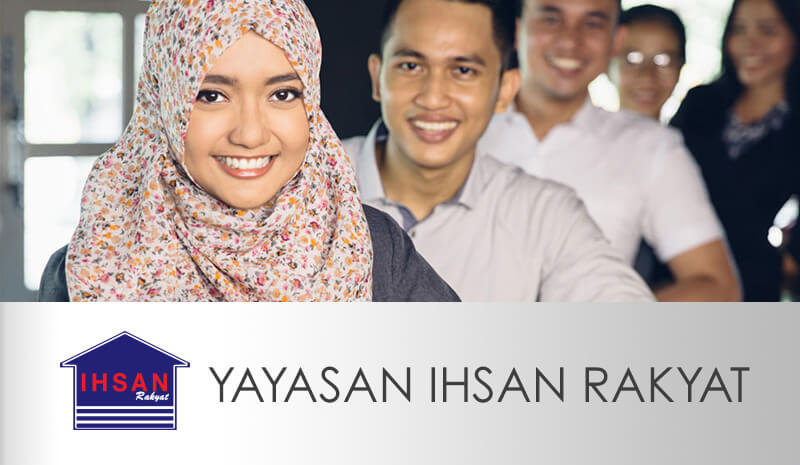 Bank Rakyat Personal Loan