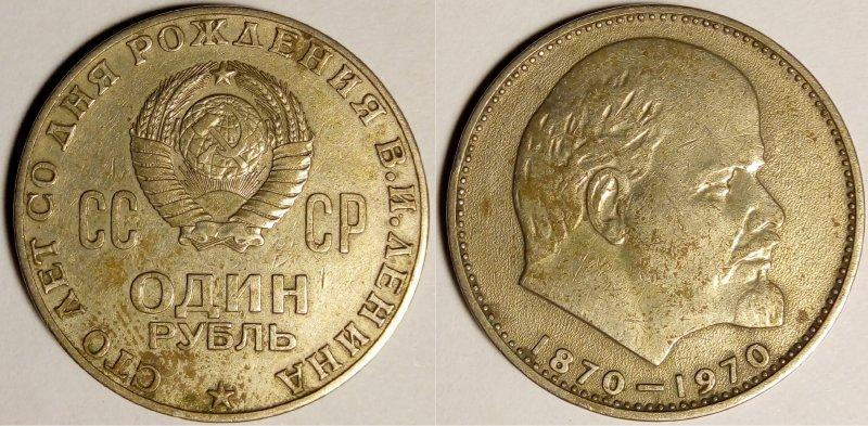 Jubilee Rubel 1970 przed czyszczeniem