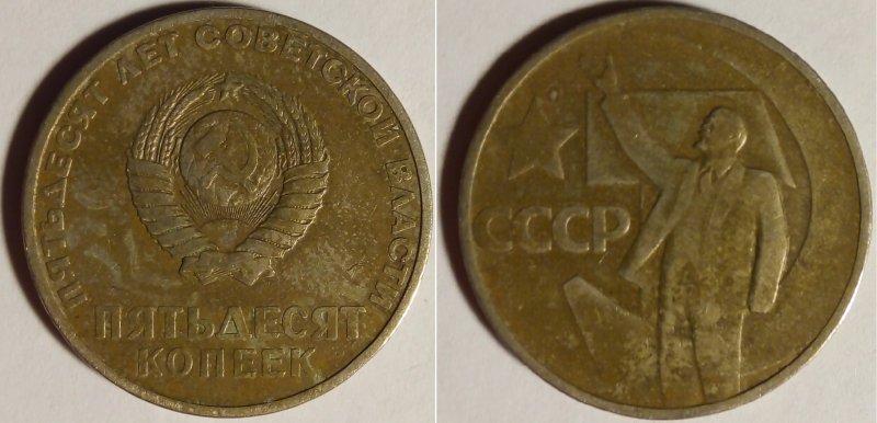 Rocznica 50 Kopecks 1967 do sprzątania