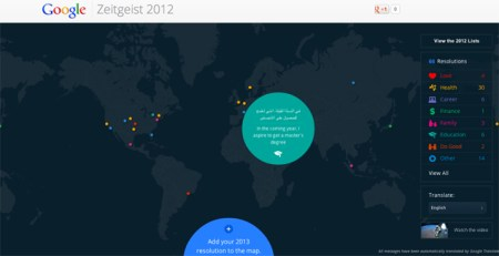 Google s interactive map spurs users to achieve New Year resolutions     Google s interactive map spurs users to achieve New Year resolutions