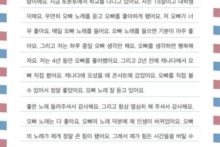 So cute in korean language 4k pictures 4k pictures full hq talk to me in korean learning korean made simple and easy learning korean made simple talk to me in korean by g languages on apple podcasts essential korean m4hsunfo