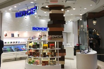 Royce Boutique Locations