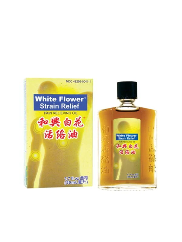 White flower for pain gardening flower and vegetables white flower strain relief pain relieving oil 50 ml chinese herbs mightylinksfo