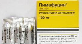 Lilin Pimafucin