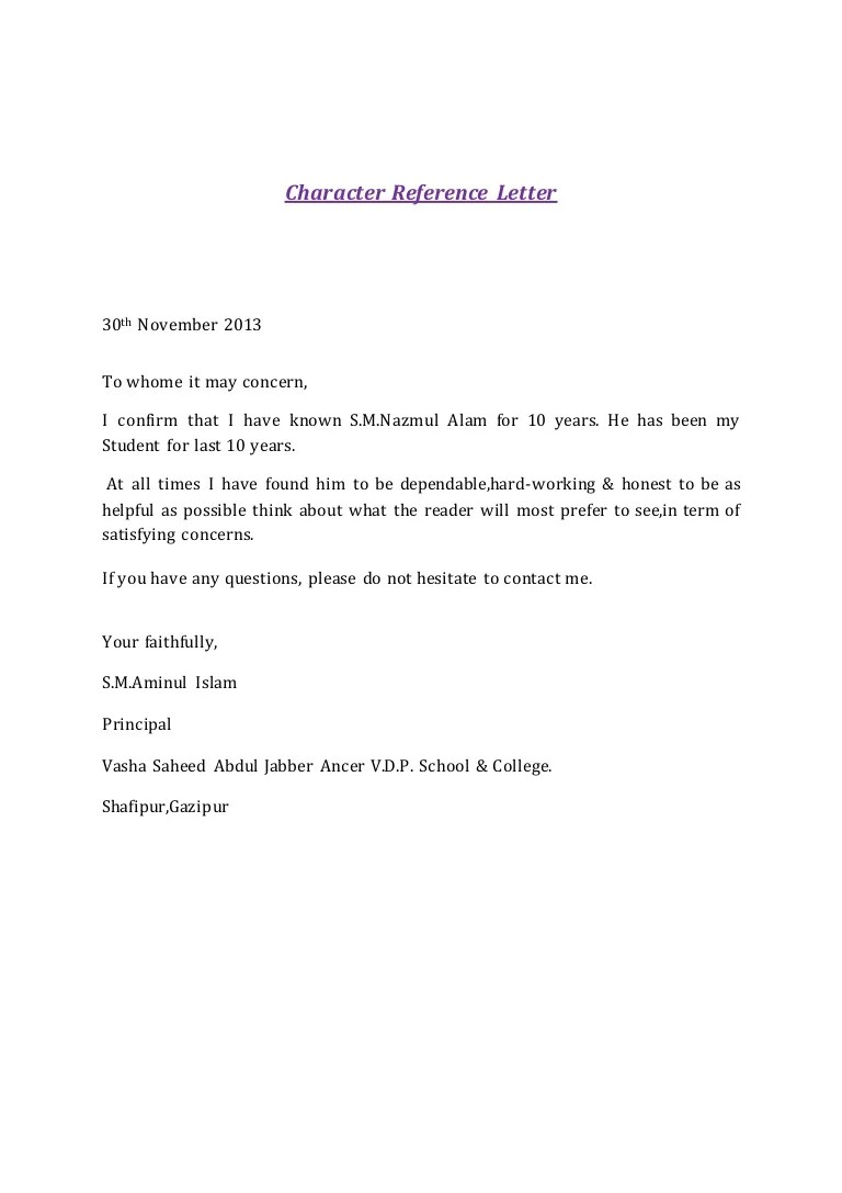 Dui Reference Letter Template