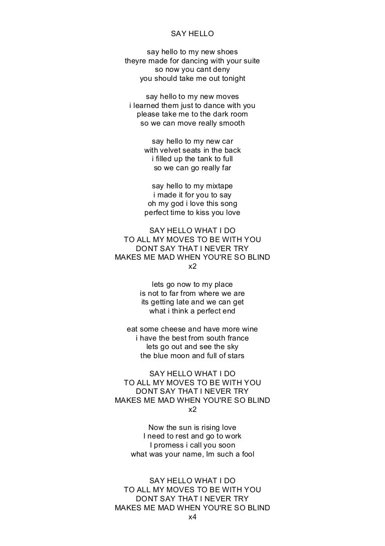 Love Me Lyrics Bieber