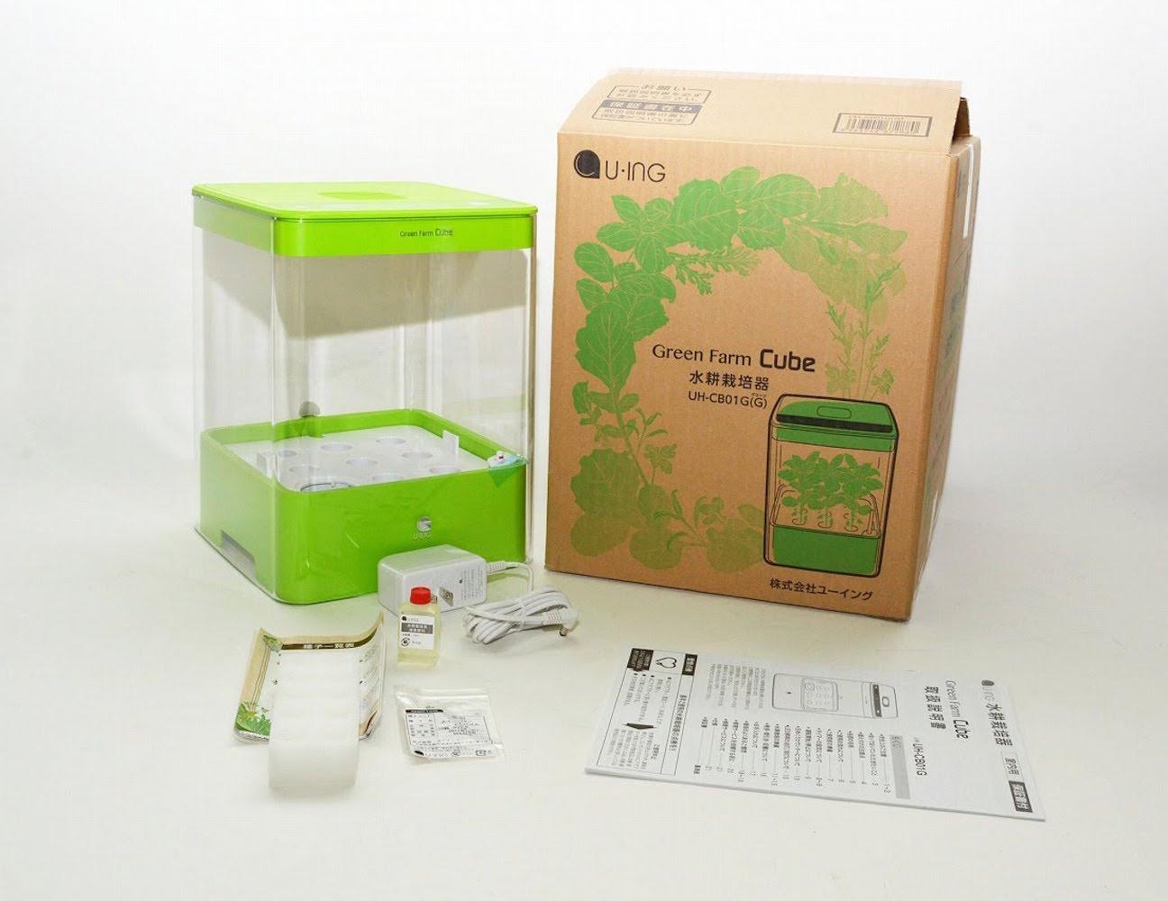 Hydropickers Hydroponic Grow Box