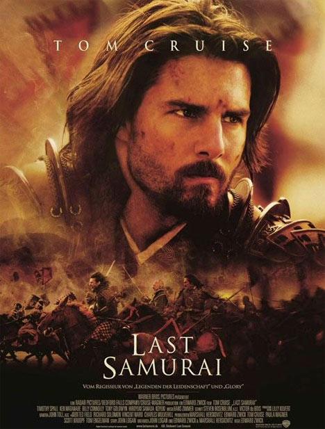 The Last Samurai (2003) Poster #1 - Trailer Addict