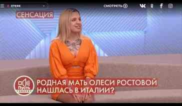 La conferma dalla Russia: Olesya Rostova non è Denise Pipitone