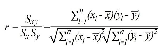 Пирсон формуласы.