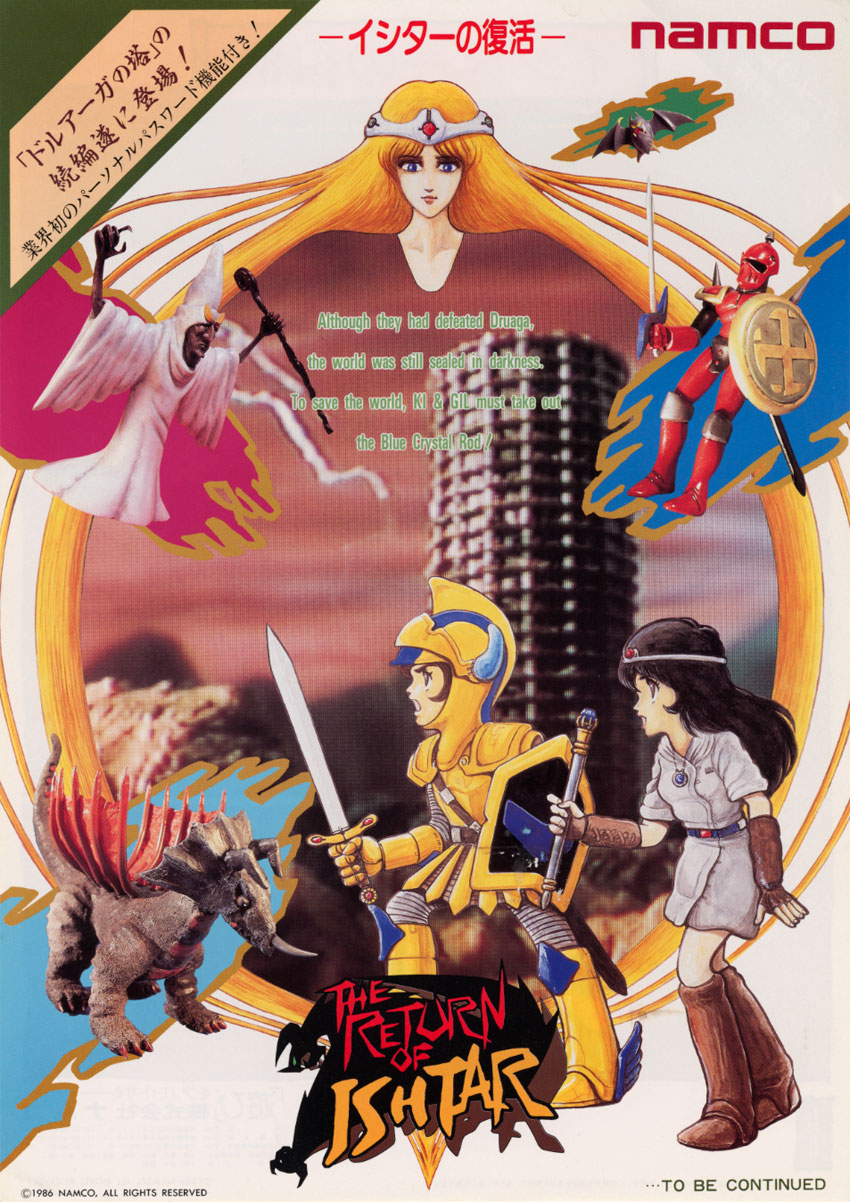 The Return Of Ishtar Strategywiki The Video Game