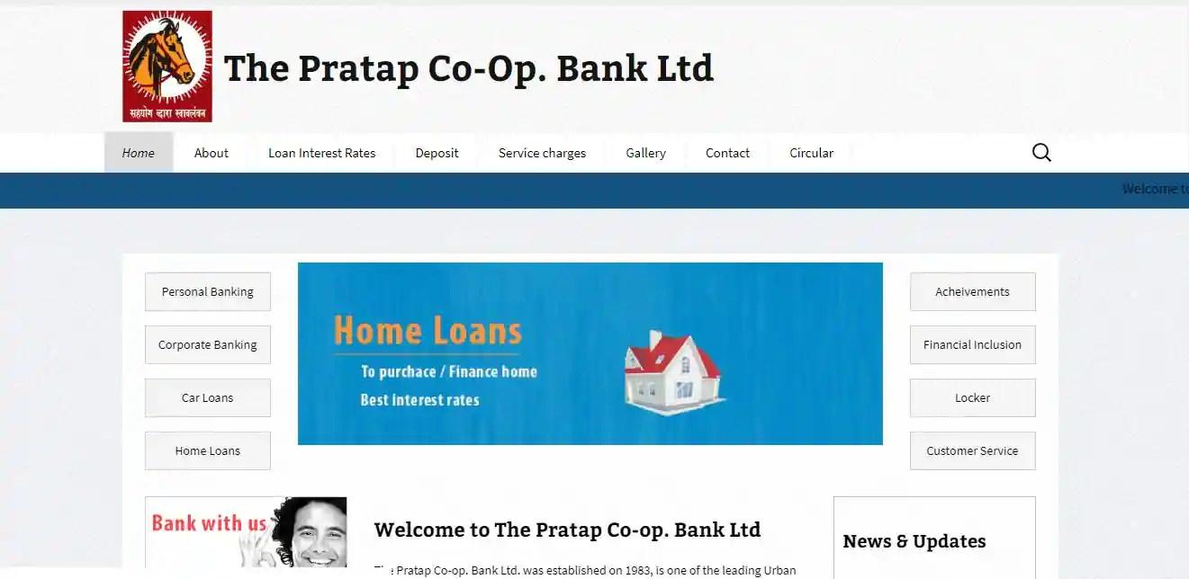 Bank Maharashtra Personal Loan