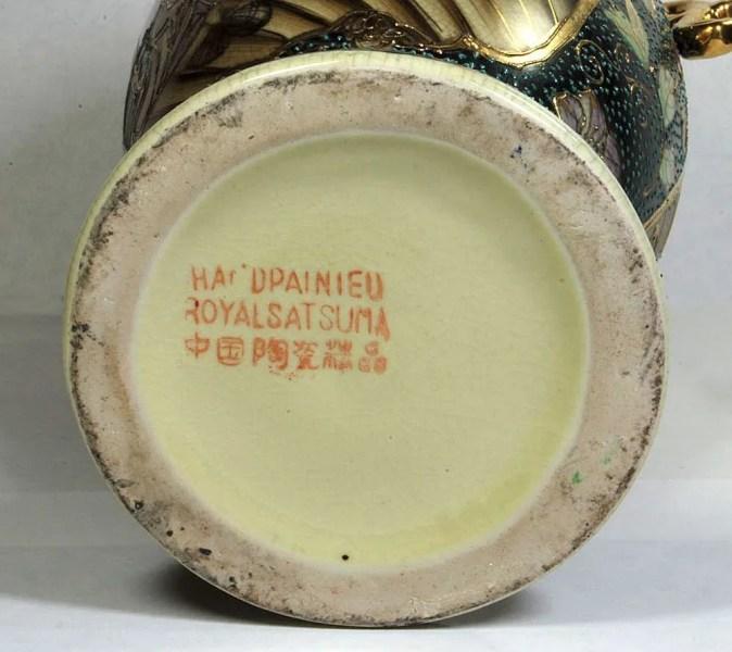 Satsuma Vase Made In China Download Wallpaper Full Wallpapers