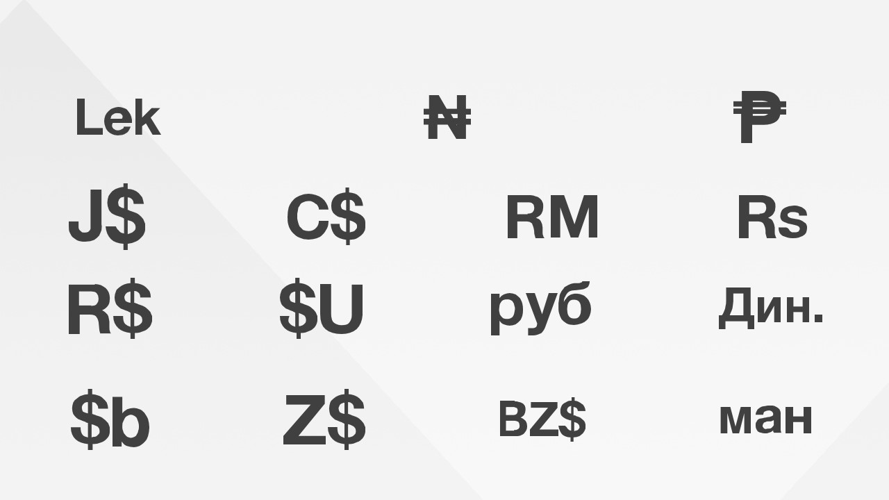 Currency Symbol Icons For Powerpoint Slidemodel