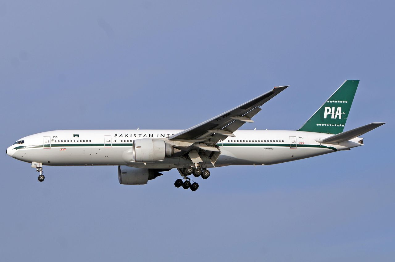 pia airlines website - HD1280×849