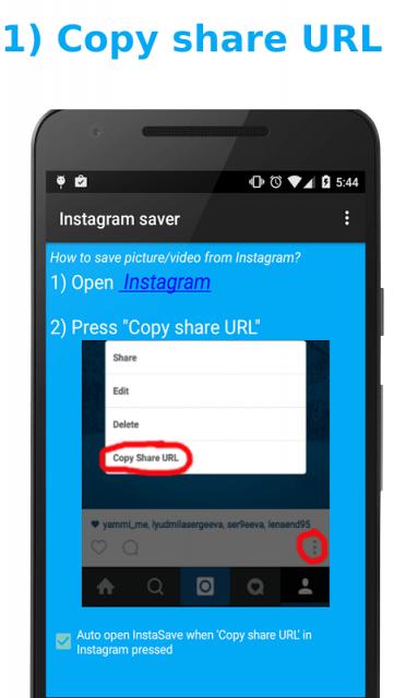 Saver for Instagram | Download APK for Android - Aptoide