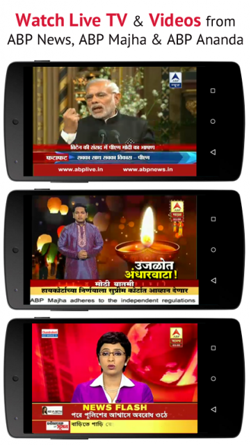Live Abp Marathi Tv Maza News