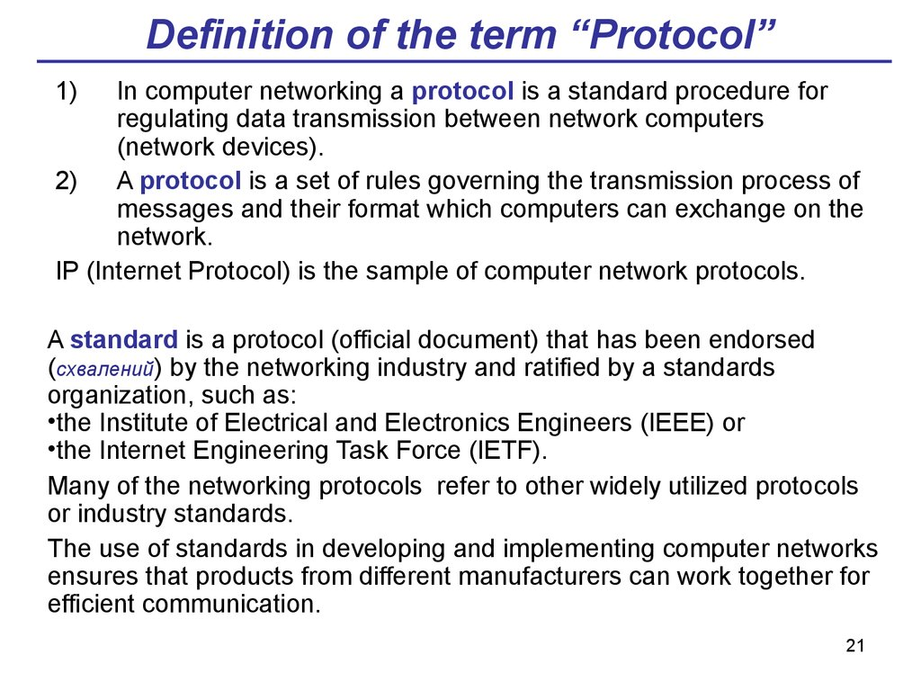Lecture 1 Tcp Ip Overview And History презентация онлайн