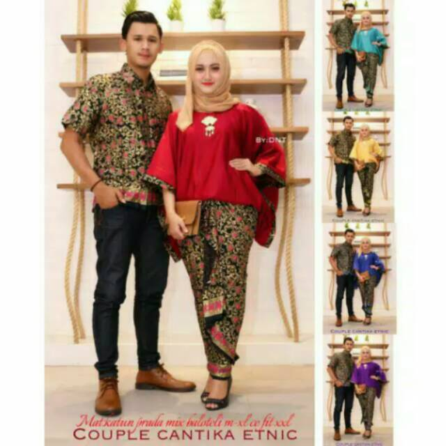Model Baju Batik Couple Kombinasi 2020 18