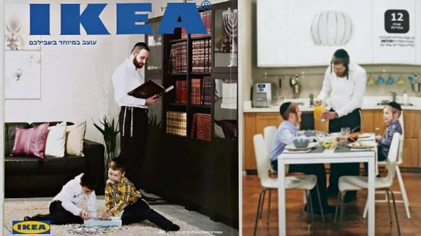 imagenes catalogo ikea # 27