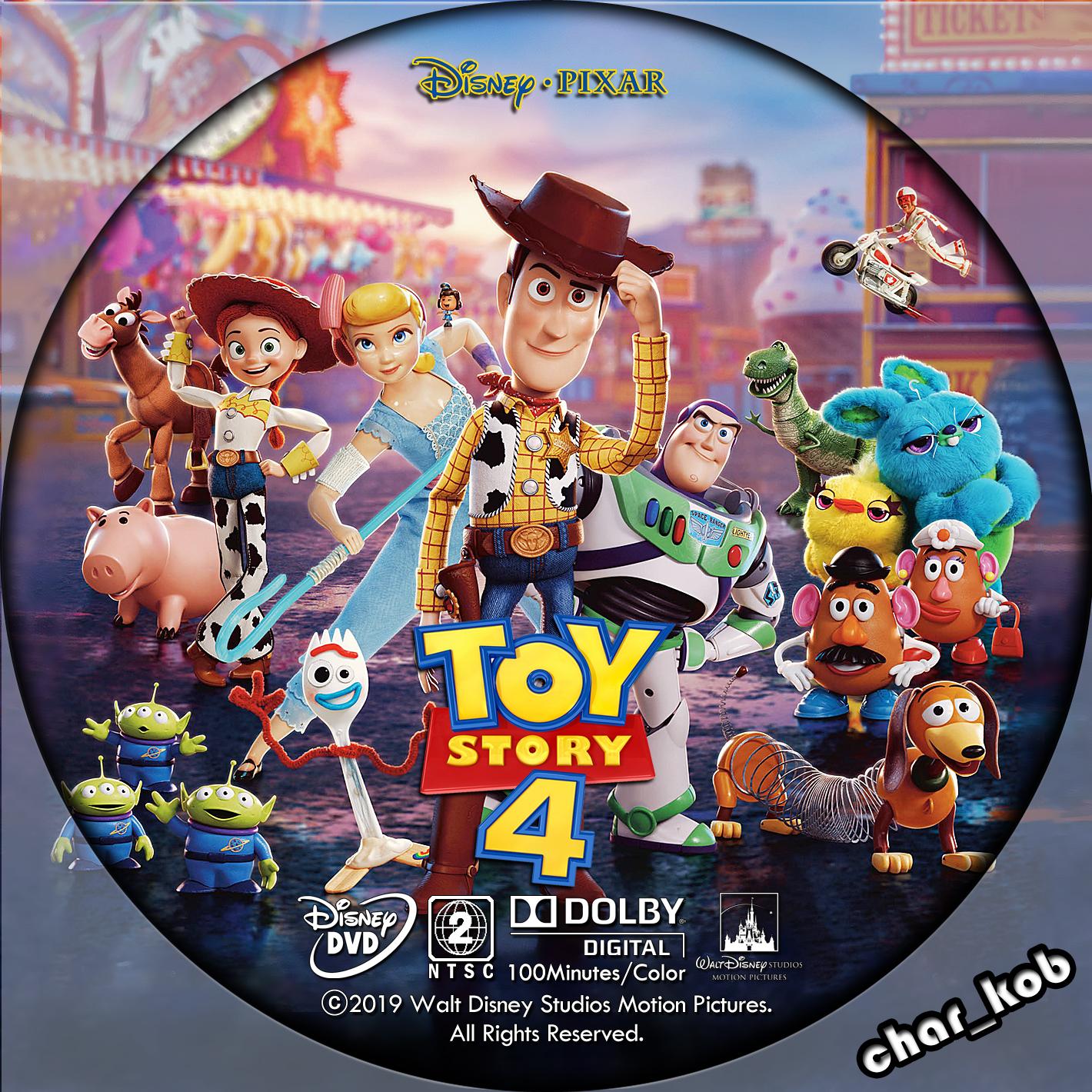 自作dvdラベル公開サイト Char Kob S Custom Dvd Label