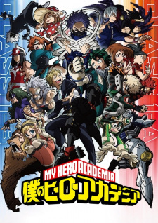Boku no Hero Academia 5th Season