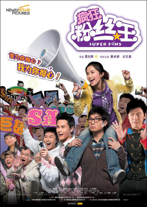 Drama Me Hong Buy Kong Can T Love